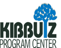 Kibbutz program center